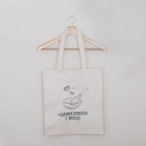 Торба Здравословното Е Вкусно